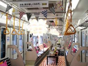 Ikea aménage le métro tokyoïte